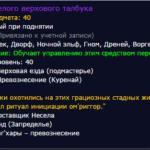 belyj-verhovoj