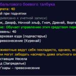koboltovyj