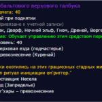 koboltovyj-verhovoj