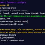 ryzhij-boevoj