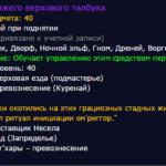 ryzhij-verhovoj