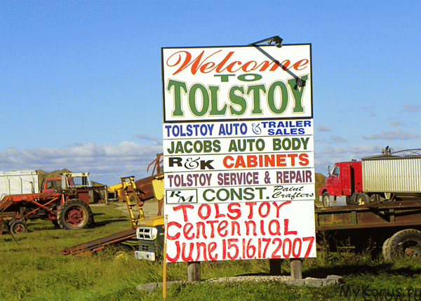 tolstoj-rossiya