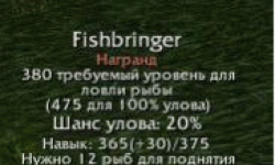 Fishbringer Rus для wow 3.3.5 и wow 3.3.5a