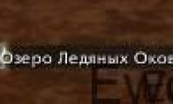 Аддон Capping 3.3.5