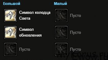 simvoly-dlya-holi-prista