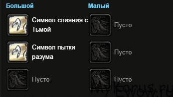 simvoly-shp-prist