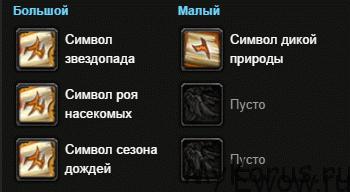 simvoly-sova