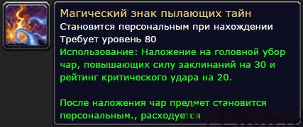 golova-2