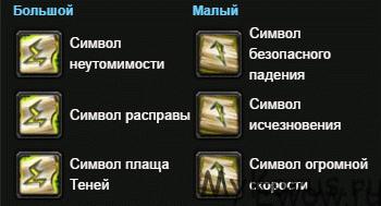 mroga-simvoly-2-variant