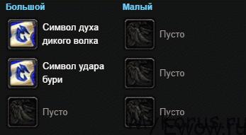 simvoly-enh-pve