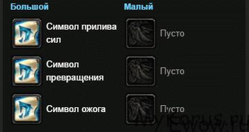 simvoly-faer-pvp