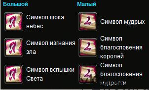 simvoly-hpal