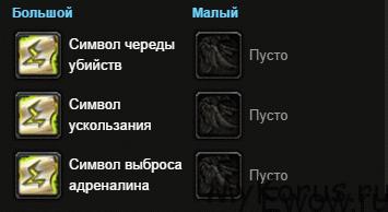 simvoly-kombat-pvp
