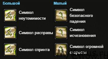 simvoly-mroga