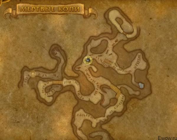 Где находится подземелье Мертвые Копи