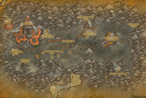 Где находится Нижняя часть пика Черной горы