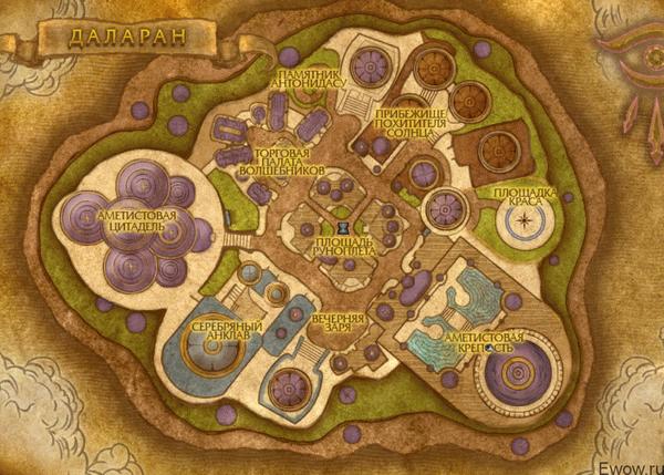 Где находится Аметистовая крепость