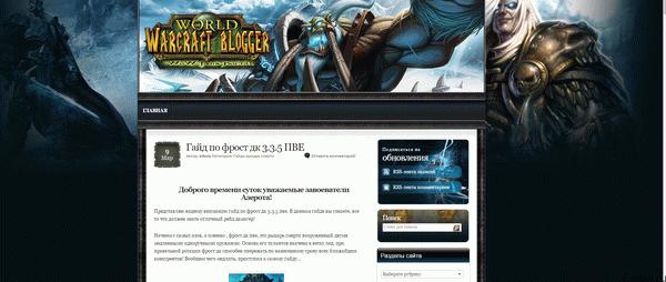 MyKorus.ru и Ewow.ru разъяснение