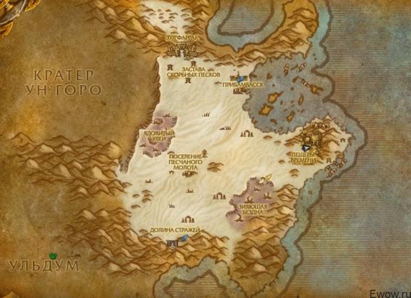 Где находится Побег из Дарнхольда