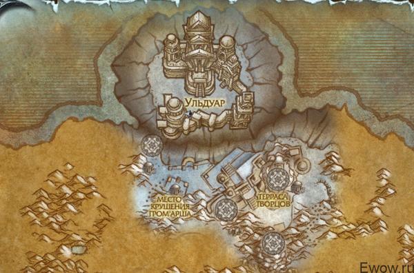 Где находится Чертоги Камня