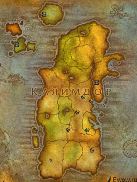 Где находится Руины Ан'Киража