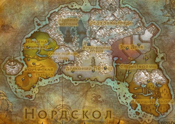 Где находится Крепость Драк'Тарон