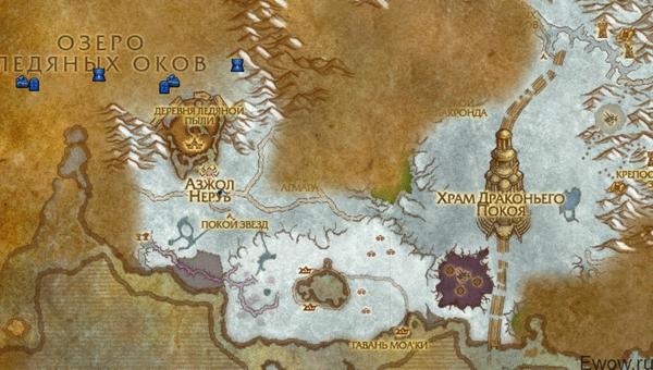 Где находится Ан'кахет: Старое Королевство
