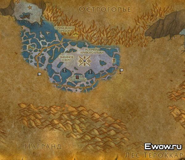 Где находится Змеиное святилище