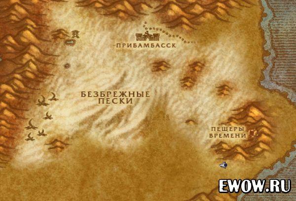 Где находится Битва за гору Хиджал
