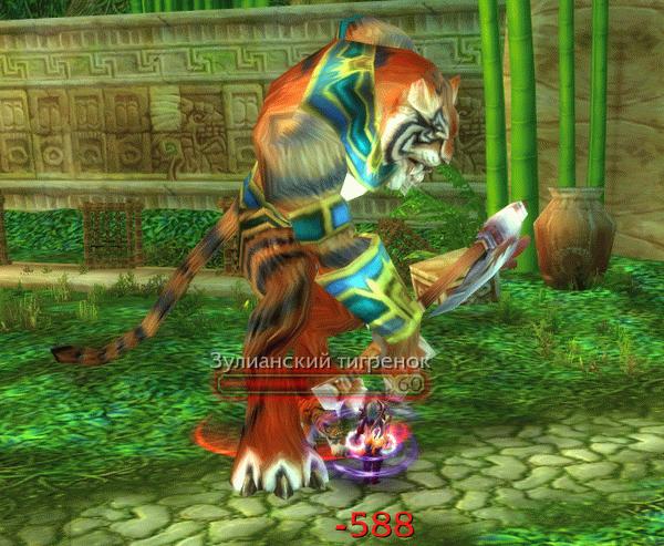Как получить Стремительный зулианский тигр