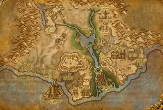 Где находится Затерянный город Тол'вир