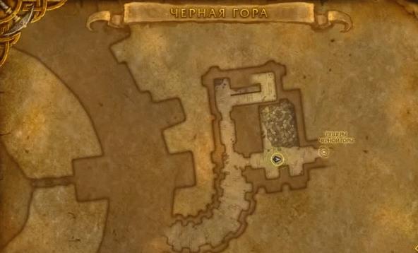 Где находится Пещеры Черной горы
