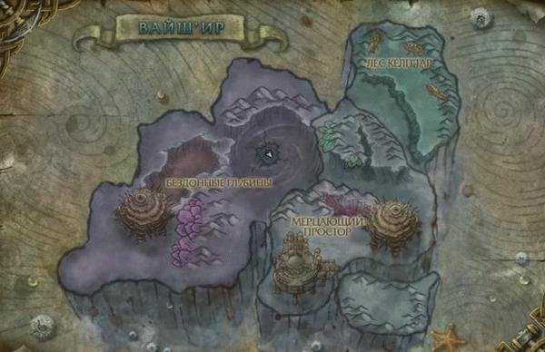 Где находится Трон Приливов